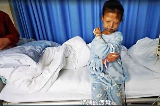 體重僅43斤的貴州女大學生吳花燕於1月13日去世,年僅24歲。(視頻截圖)