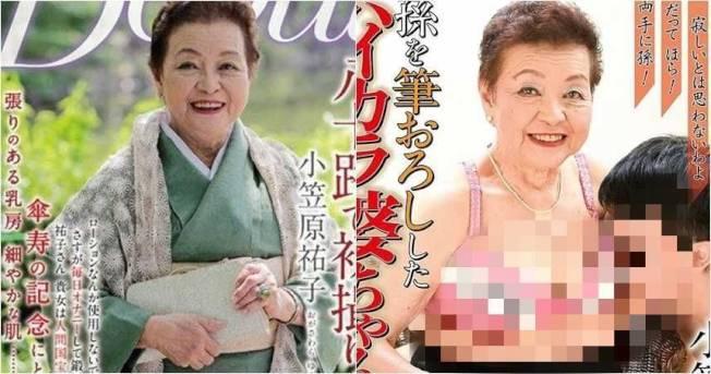 小笠原祐子下海演色情片。(翻攝自推特)