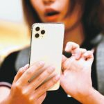 iPhone今年新款 傳有5.4吋整合臉部辨識功能