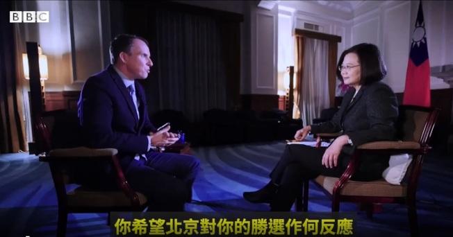 蔡英文接受BBC專訪。(取自BBC網站)