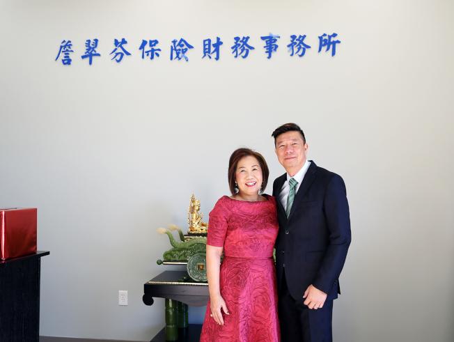 專業保險獨立經紀人詹翠芬和朱明,夫妻二人攜手服務亞特蘭大地區華人已近30年。