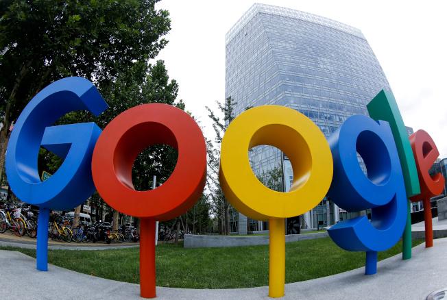 Google計畫讓旗下瀏覽器Chrome逐步淘汰第三方Cookies,以加強保護使用者瀏覽網站時的隱私。(路透)