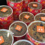 金麥爐烤年糕 17日新鮮上市