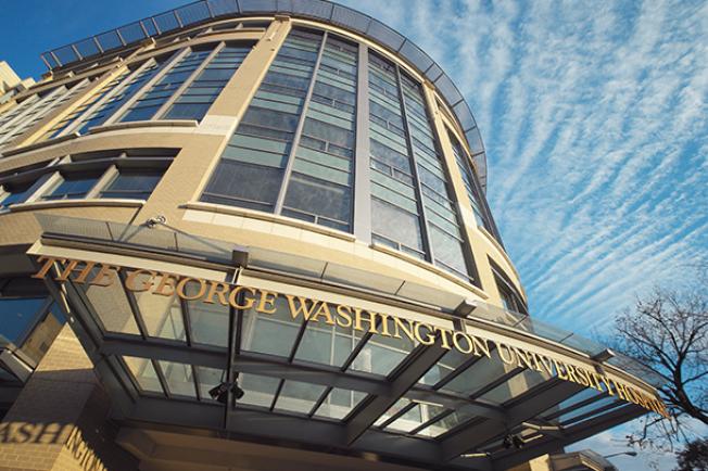圖為喬治華盛頓大學醫院。(取自醫院官網)