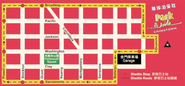 農曆新年各項慶祝活動即將展開,大家可多利用「華埠泊妥載」的優惠停車服務。(華協中心提供)