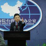 武統聲浪漲 國台辦:民進黨逼出來的