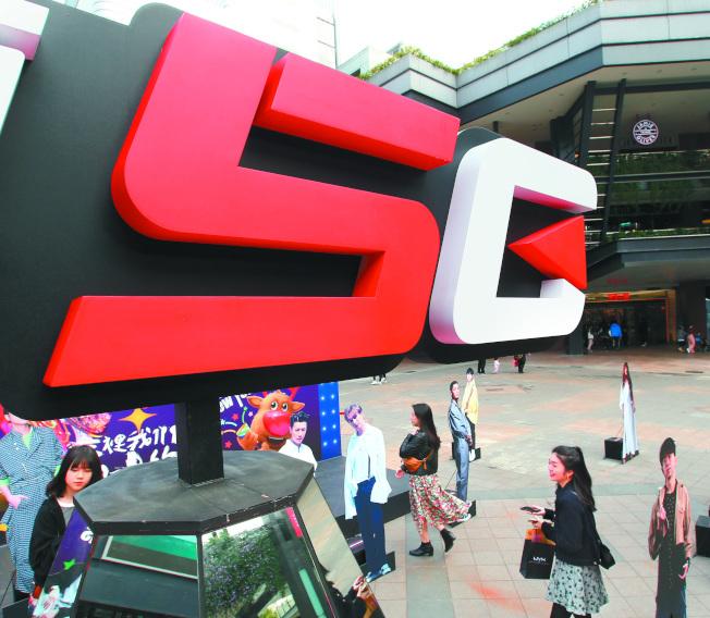 台灣5G首波頻譜競標結束,總得標金額創下天價。(記者林澔一/攝影)