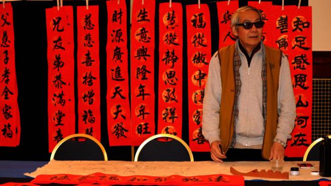 凌再明老師春聯被搶購一空。(記者張瓊月/攝影)