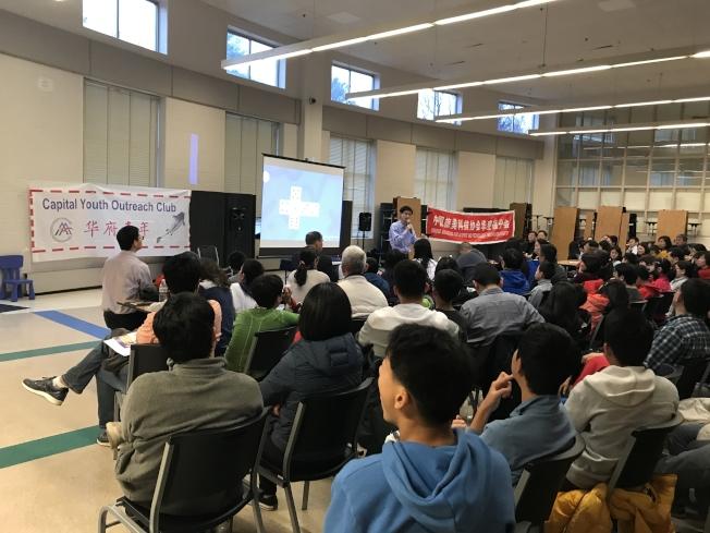 華府青年義工俱樂部成立一周年,助力社區公益事業。(CYOC提供)