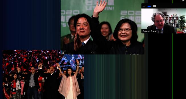 南加大美中關係學院(USC US-China Institue) 邀請多位學者15日晚在線上,解析台灣選舉結果,並談討兩岸關係及台灣未來何去何從。(記者謝雨珊/翻攝)