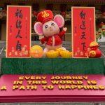 慶鼠年 西來寺燈會迎新春