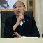罷韓若辦投票 可能動用韓國瑜「市長私房錢」