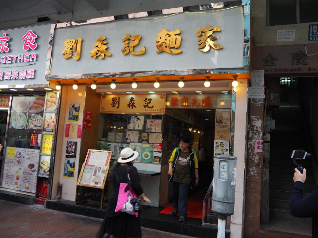 劉森記麵家有兩家店,用餐時間都須排隊。(記者羅建怡/攝影)
