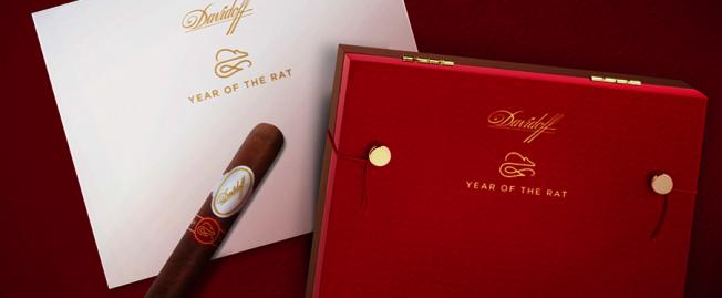 大衛杜夫鼠年限量雪茄全球限量1萬只。(取自官網)