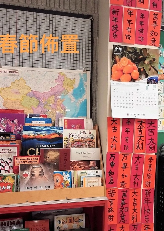 主流學校中文班過春節是年度大事,老師用學生作品佈置年味十足的教室。( 檔案照片)
