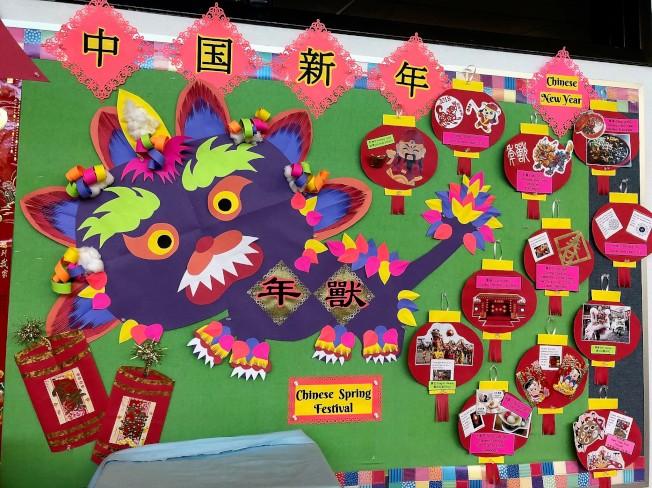 蔚蘭中學春節間在校門入口大廳展掛有年獸、燈籠圖樣的尋寶園區大海報,為學校增添年氣,並且是中文班尋找中國新年文化常識答案的教學輔助工具。(張君芳提供)