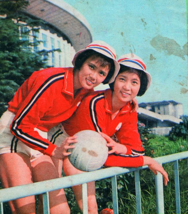 《排球之花》劇照。(取材自中新周刊)