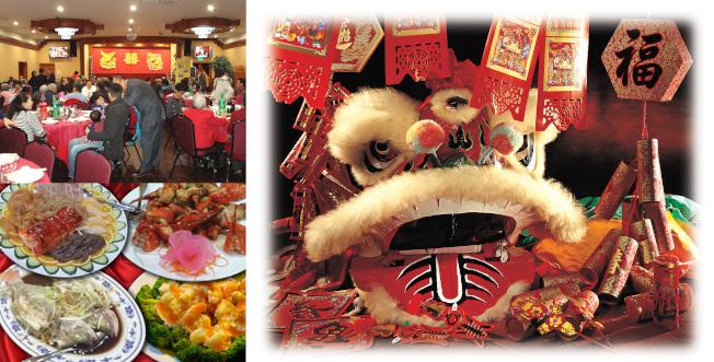 年豐大酒樓1月25日舉行舞獅賀歲活動,推出新年套餐,別具特色,適合一家大小或親朋戚友團年聚餐。