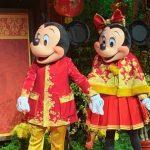 迪士尼迎客 米奇米妮慶鼠年