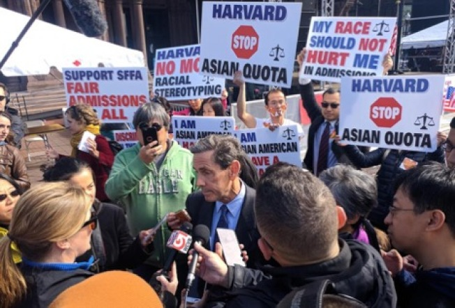 亞裔公平入學團體提告哈佛大學招生歧視。(教育記者協會/提供)
