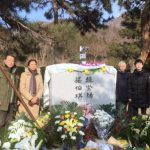 趙紫陽逝世15周年 親友:墓園設監控鏡頭如同監獄