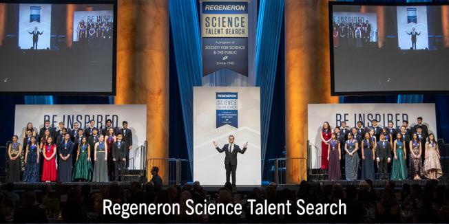 闖進雷傑納隆科學獎前300名,實屬不易。(取材自官網)