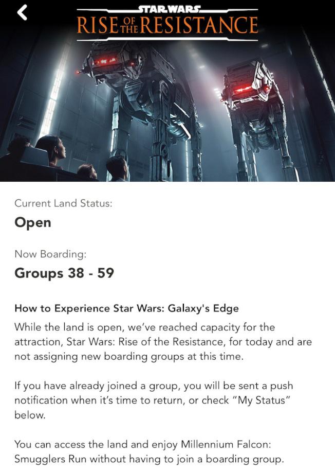 排隊進入「反叛軍崛起」,只能通過Disneyland App完成,會隨時更新輪到哪組,往往開門五分鐘就被排滿。(手機截圖來自記者馬雲)