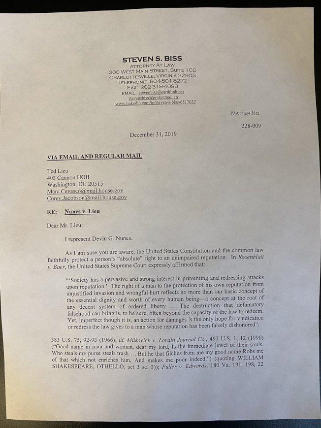 劉雲平貼出努尼斯律師信。(推特照片)