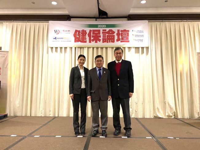 「2020健保論壇」18日由世報與州健保市場共同主辦;左起為陳敏敏、顧雅明與劉其筠。(記者牟蘭/攝影)