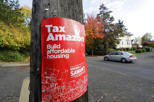 西雅圖通過法案限制「受外國影響」企業的政治性支出。(美聯社)