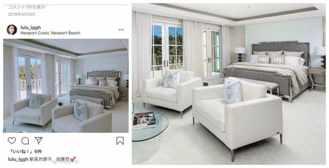 網傳涉事女在美的豪宅。(Instagram)