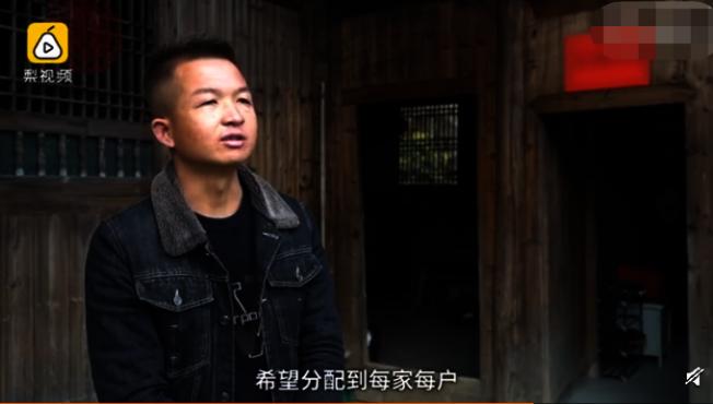 龍鳳沖村成為2020年「五福村」,吳揚林當選「中國福娃」。(視頻截圖)