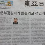 北韓撤換美國通外長 傳軍人出身李善權接任