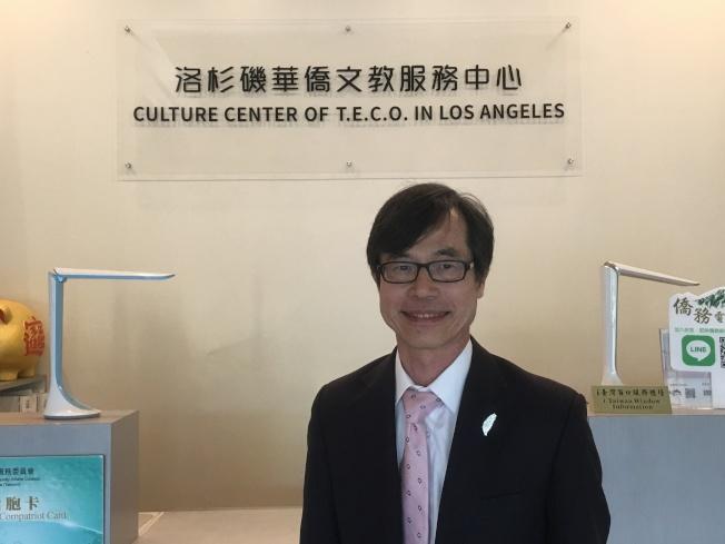 駐洛杉磯台北經濟文化辦事處副處長暨洛杉磯華僑文教中心主任翁桂堂。(記者謝雨珊╱攝影)