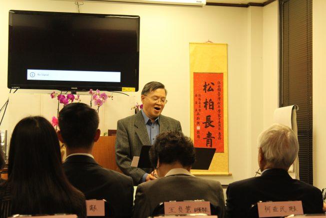松年學院春季教師會議 20課程招生