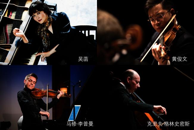 林肯中心室內樂協會/法國室內樂精品音樂會,由藝術總監/鋼琴家吳菡與小提琴家黃俊文等傾情獻演。