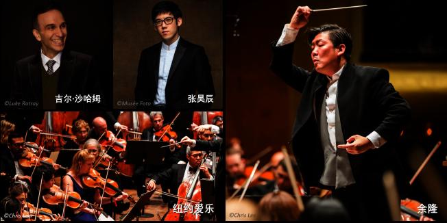 指揮余隆 張昊辰首度攜手 小提琴大師沙哈姆再演《梁祝》。