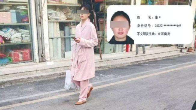 宿州城管日前公開穿睡衣上街的市民身分,直指他們的行為不文明。(取材自微信)