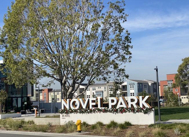 諾沃公園(Novel Park)新居社區。(記者尚穎/攝影)