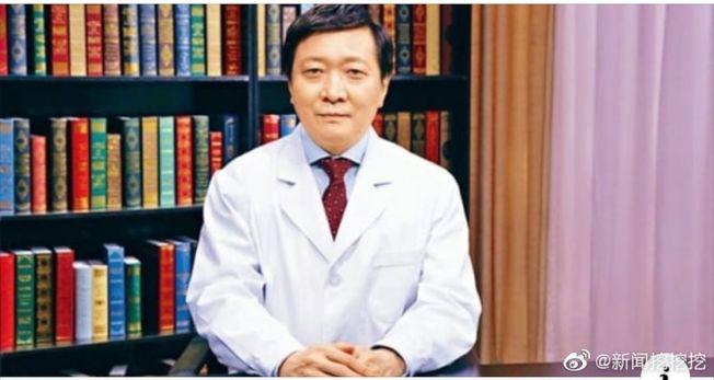 抗SARS專家、北京大學第一醫院呼吸和危重症醫學科主任醫師王廣發,確診染上新型冠狀病毒肺炎。(取材自微博)