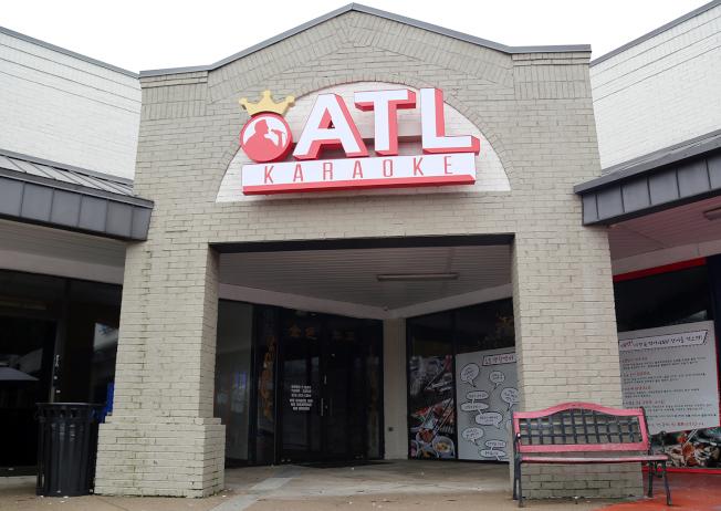 金色年華卡拉OK位於華人和亞裔商家聚居的Duluth市。
