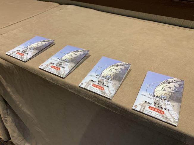 法拉盛商業改進區22日發布「2020法拉盛指南」。(記者賴蕙榆/攝影)