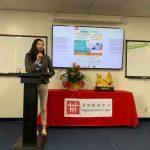 華埠中心提供免費報稅