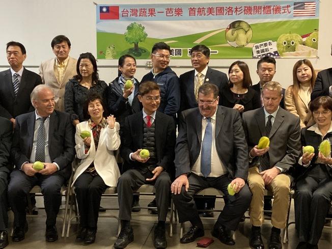22日當天有眾多美國政要、南加僑胞、多國駐外人員出席首櫃台灣芭樂開櫃儀式。(記者謝雨珊/攝影)