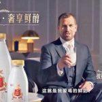 哈利表哥拍廣告賺人民幣 惹罵聲
