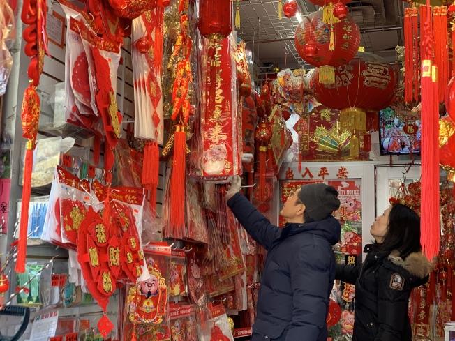 華裔民眾在法拉盛採購年貨,對聯和福字很受歡迎。(記者曹健╱攝影)