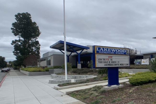 桑尼維爾市議會決議,新圖書館和學習中心將設於Lakewood小學附近。(記者林亞歆/攝影)