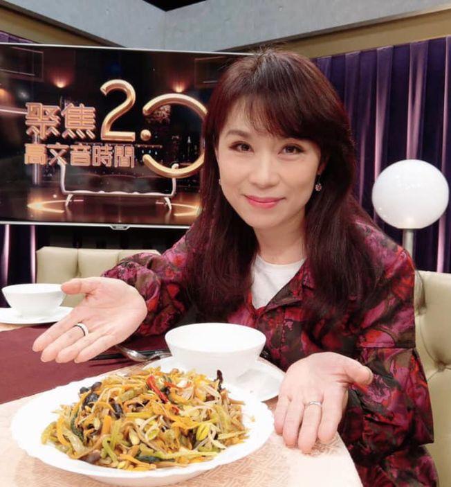 許久不見的周子寒帶來「什錦如意菜」。(取材自臉書)