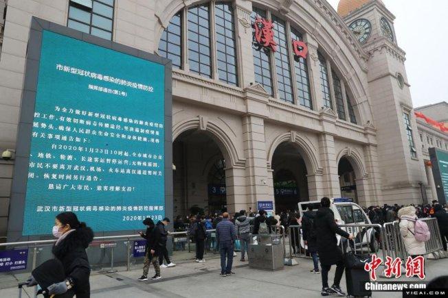 武漢漢口火車站離開武漢的通道23日上午10時已經關閉。(圖/取自中新網)