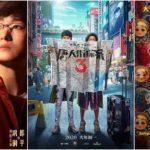中國防疫 7部春節檔期電影全部暫停上映